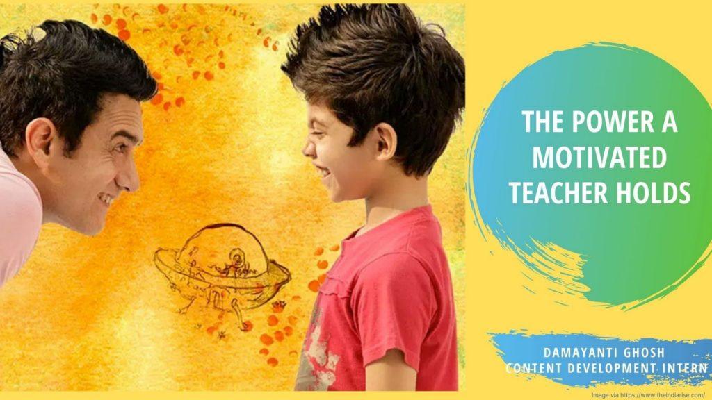 Motivated teacher banner with amir khan